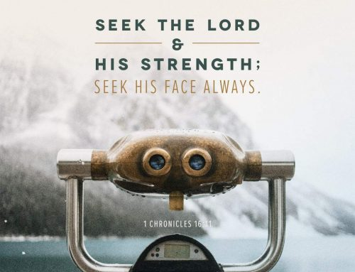 His strength will never fail us.